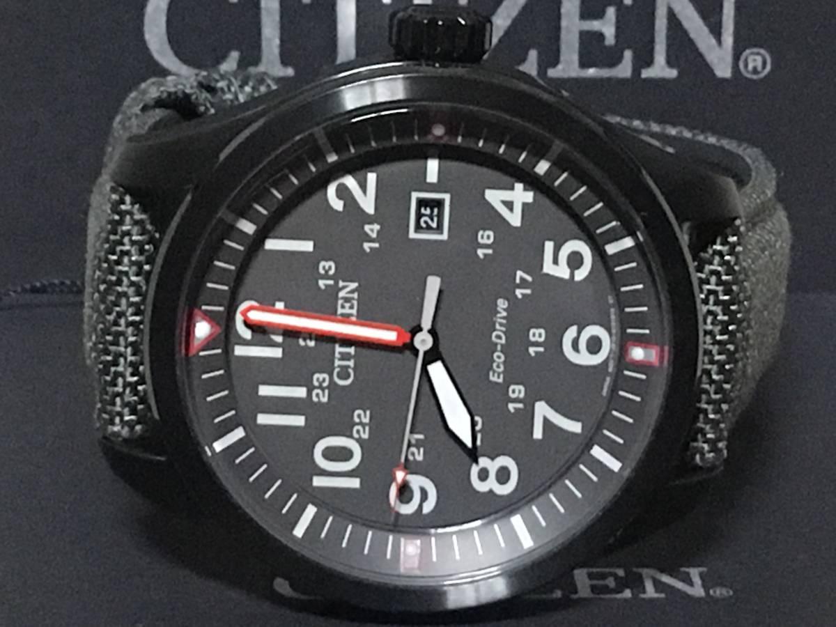 新品 CITIZEN Eco-Drive AW5005-39H Grey シチズン エコドライブ 日本未入荷 海外モデル ミリタリー 逆輸入 ソーラー ウォッチ 腕時計 CZ01_画像2