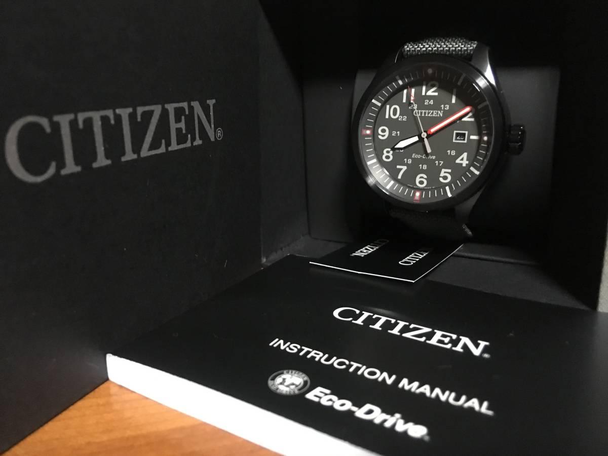 新品 CITIZEN Eco-Drive AW5005-39H Grey シチズン エコドライブ 日本未入荷 海外モデル ミリタリー 逆輸入 ソーラー ウォッチ 腕時計 CZ01_画像8