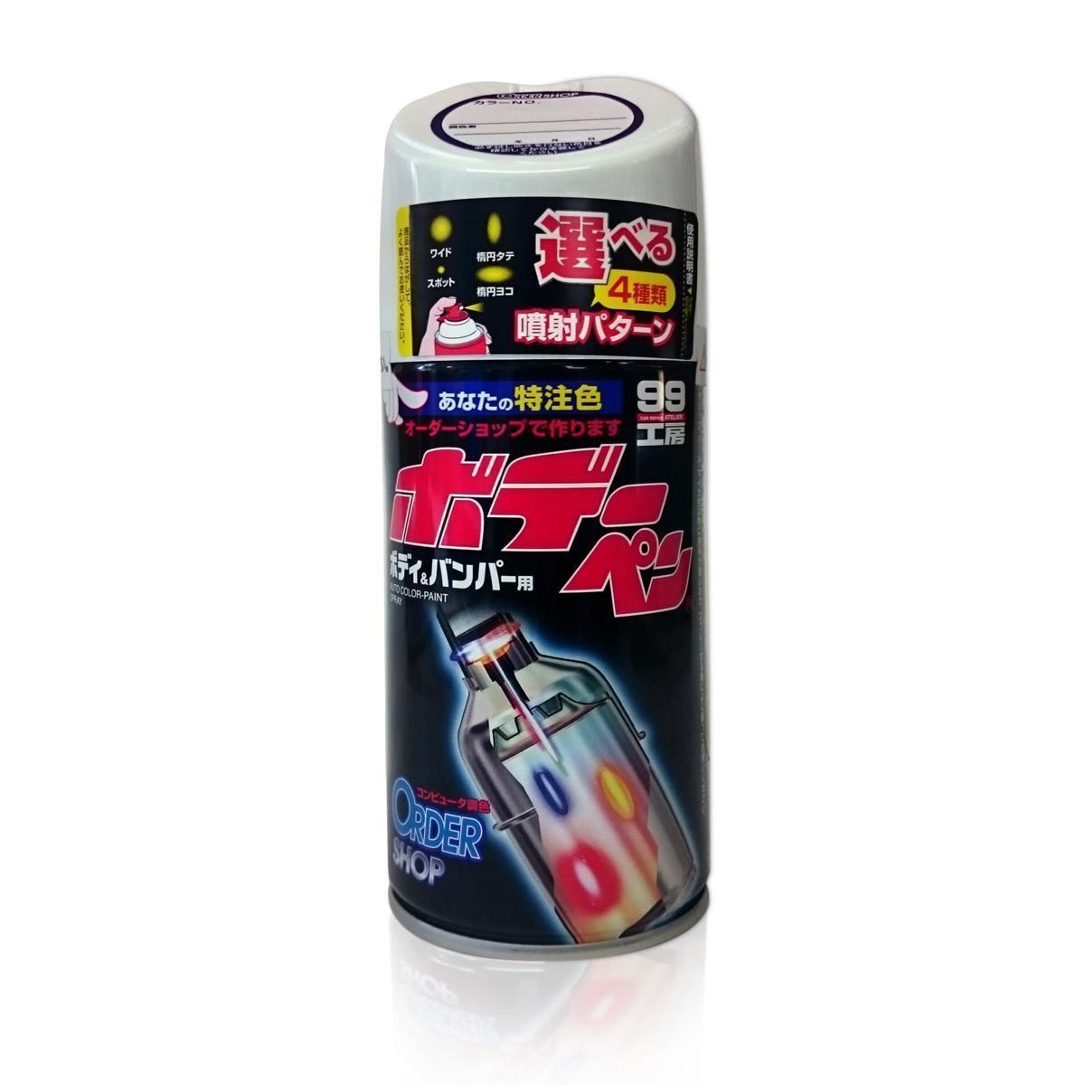 ソフト99 (SOFT99) 特注色 300ml ホンダ(純正色番号 A3J:ダークマリーンブルー) Myボデーペン(オーダーメイドカラーペイントスプレー)_画像1