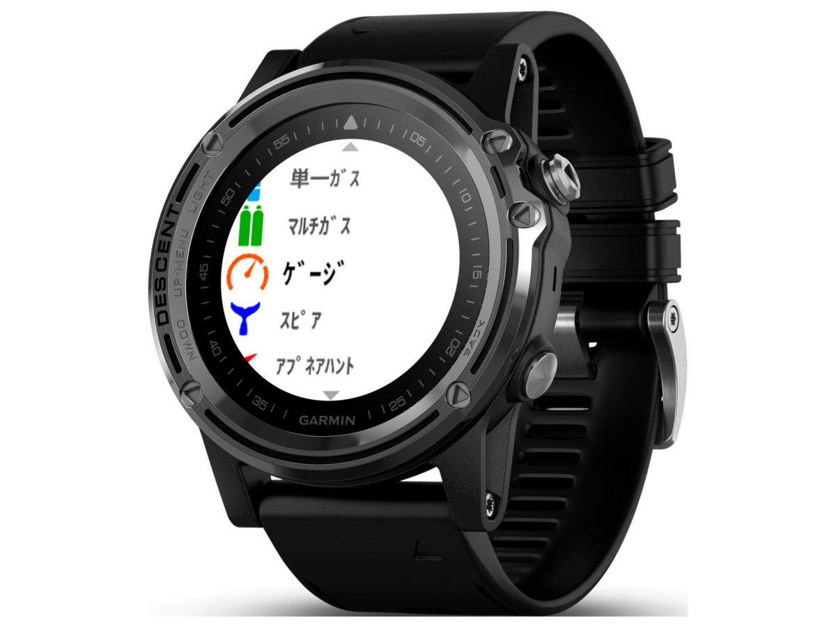 GARMIN(ガーミン)Descent Mk1 GPS内蔵 スマートウォッチ ダイビング 時計 ダイブコンピューター[010-01760-50]送料無料!_画像4