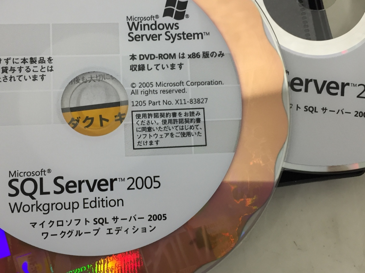 Microsoft SQL Server 2005 Workgroup Edition 開封品 5枚セット (Product Keyあり)_画像7