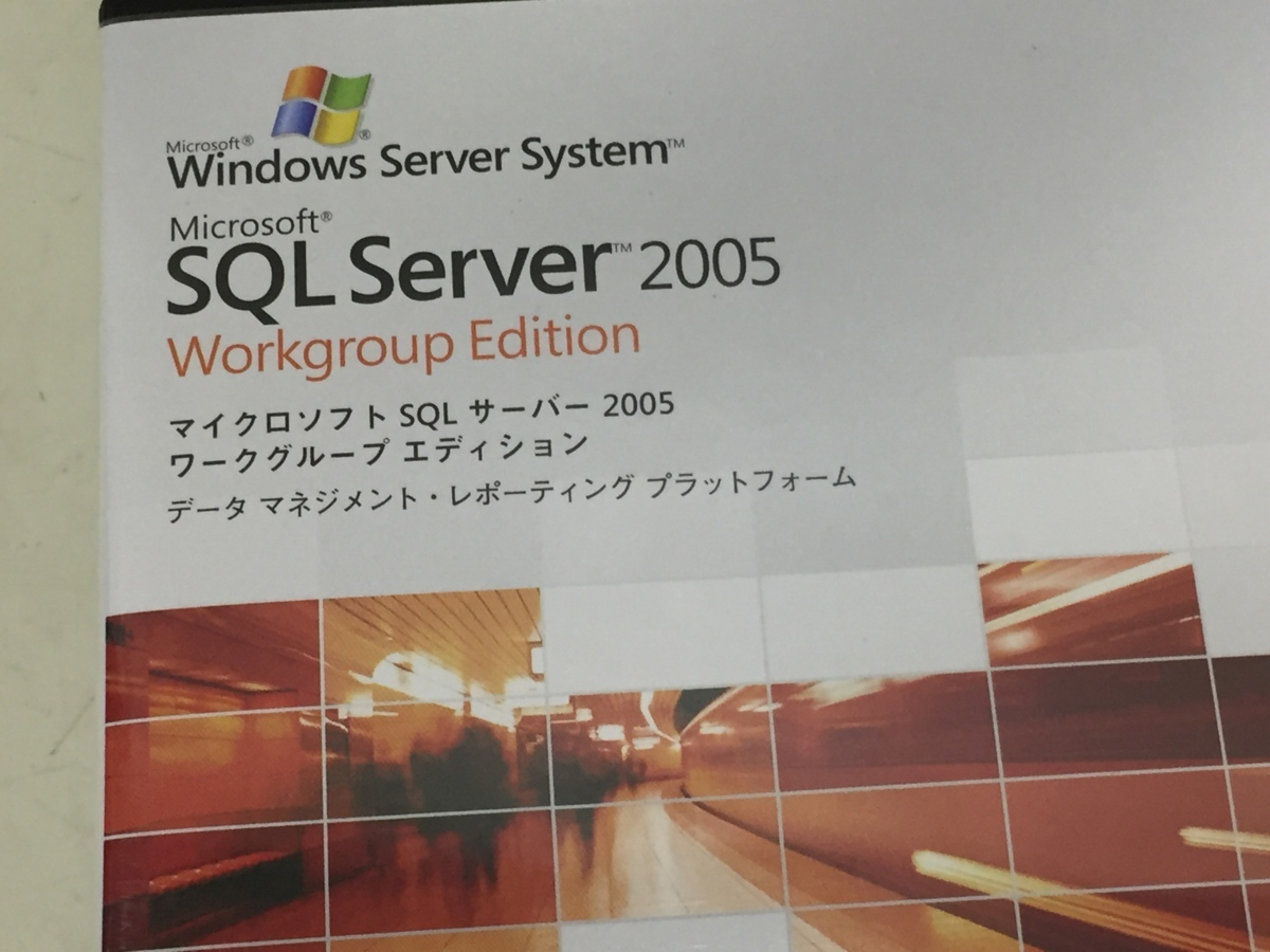 Microsoft SQL Server 2005 Workgroup Edition 開封品 5枚セット (Product Keyあり)_画像2