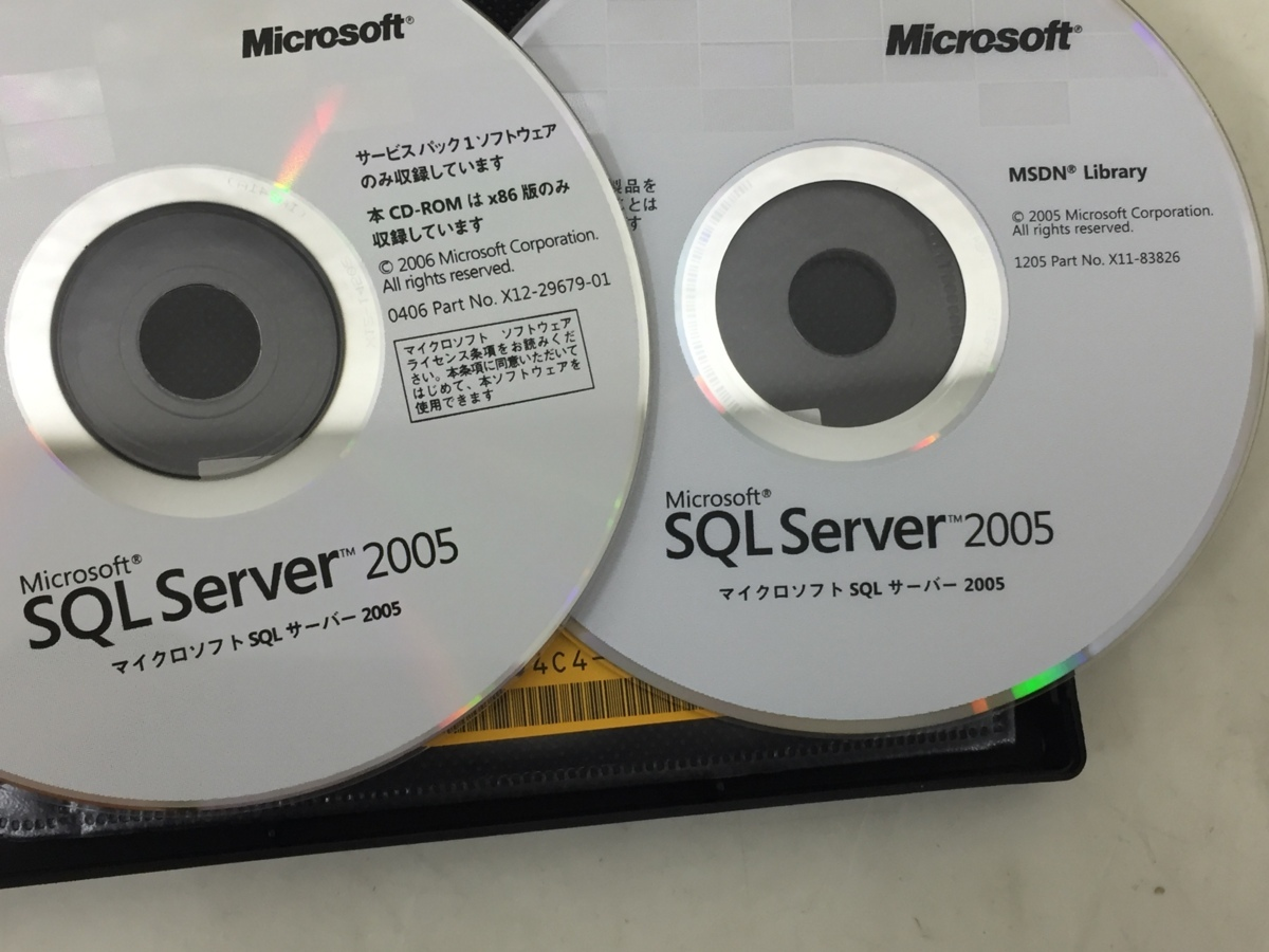 Microsoft SQL Server 2005 Workgroup Edition 開封品 5枚セット (Product Keyあり)_画像8