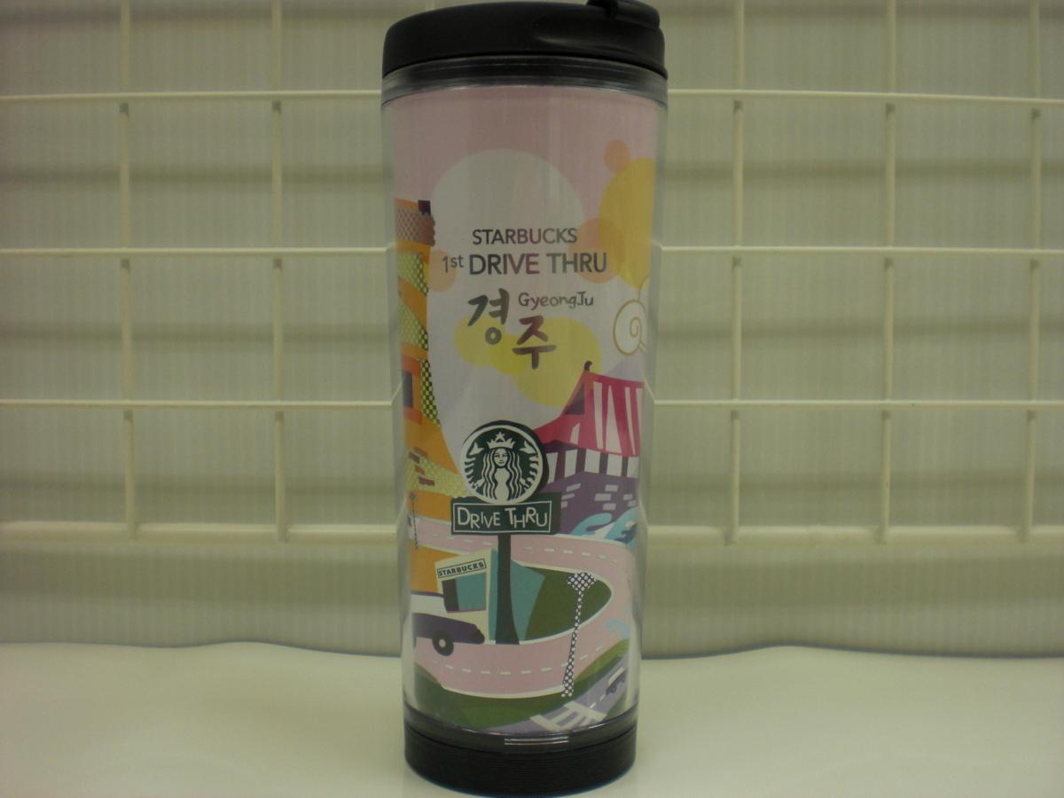 ○スタバ タンブラー 韓国 慶州 GyeongJu 2012 355ml 限定 スターバックス 新品 未使用品_画像1