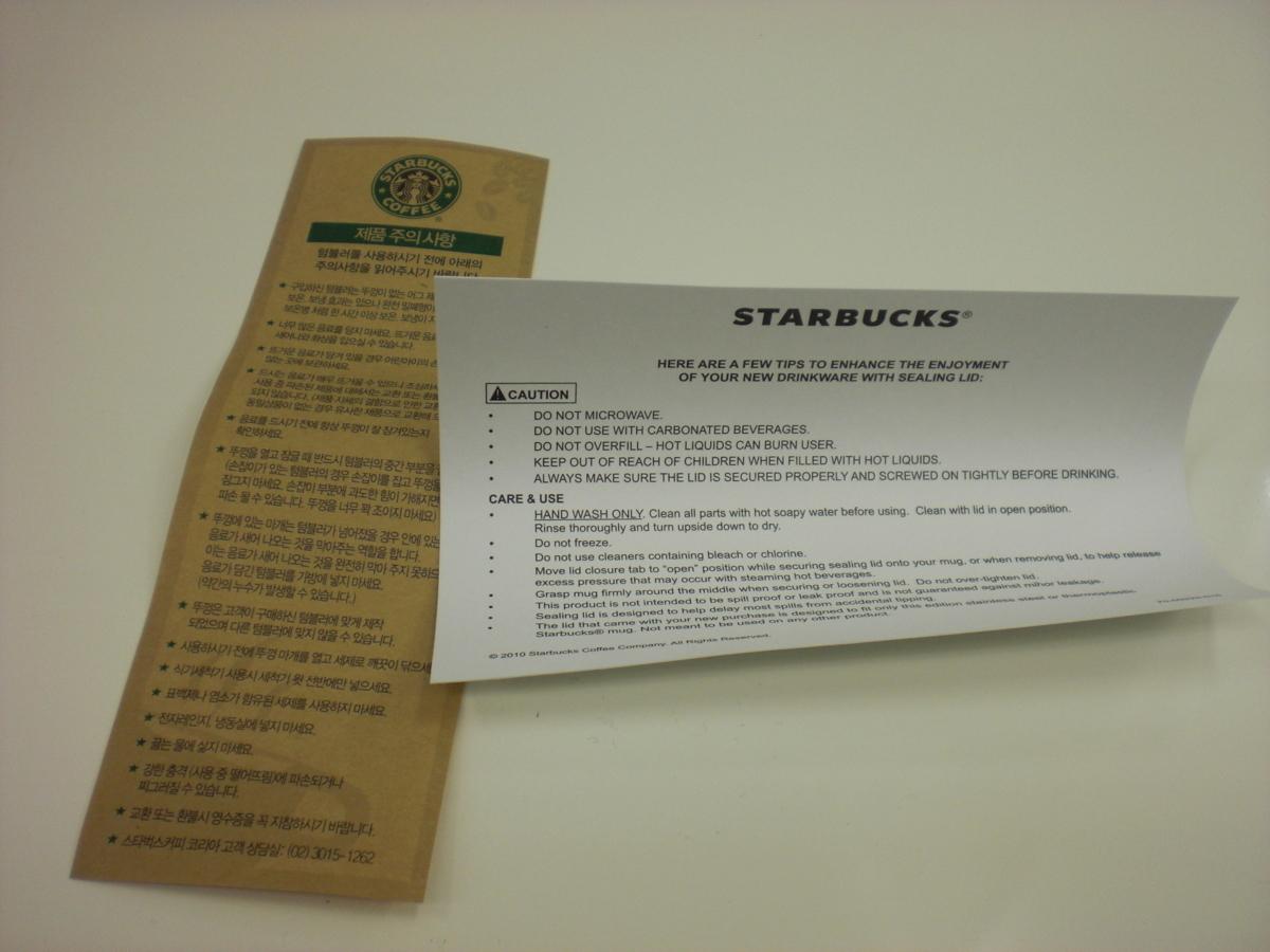 ○スタバ タンブラー 韓国 慶州 GyeongJu 2012 355ml 限定 スターバックス 新品 未使用品_画像8