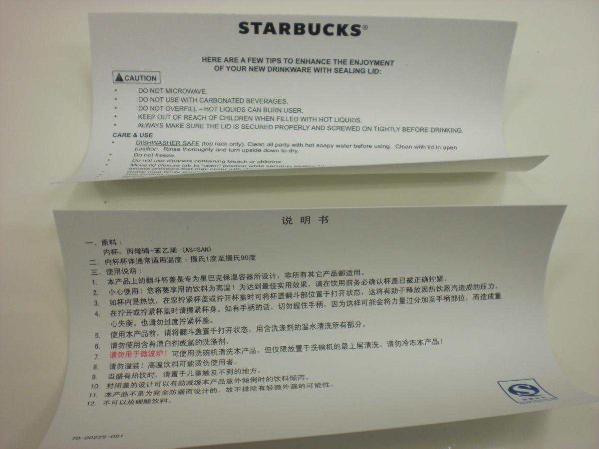 ○スタバ タンブラー 海外 中国 大連 DaLian 12oz 35L 水色 2009 ご当地 限定 スターバックス 新品 未使用品_画像8