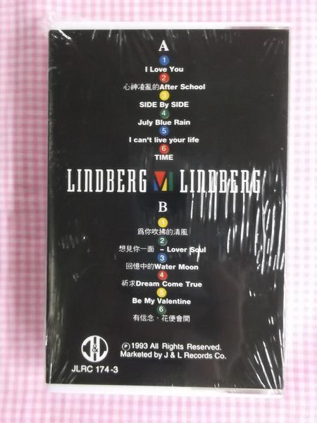 輸入カセット リンドバーグ LINDBERGⅥ 新品 1401_画像3
