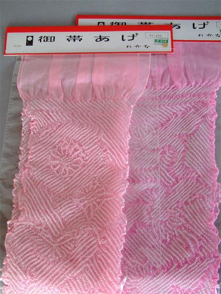 帯揚げ 七歳 女児用 七五三 絞り染 メール便可 ピンク 新品(株)安田屋_画像1
