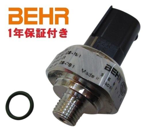 BEHR製 リキッドタンク 圧力センサー/ベンツ W164 W463 W251_画像1