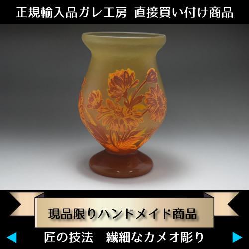 ◆ 希少 ◆ 証明書付き◆エミール ガレ 花器 カメオ彫り 高さ17.5cm アンティーク 骨董 R0101_画像6