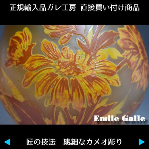 ◆ 希少 ◆ 証明書付き◆エミール ガレ 花器 カメオ彫り 高さ17.5cm アンティーク 骨董 R0101_画像9