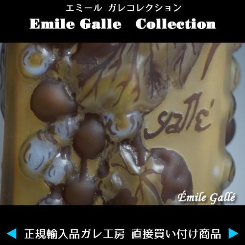 ◆ 希少 ◆ 証明書付き◆高さ30cm エミール ガレ 花器 スフレ カメオ彫り アンティーク 骨董 R0147_画像2