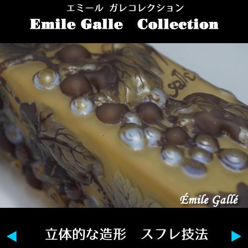 ◆ 希少 ◆ 証明書付き◆高さ30cm エミール ガレ 花器 スフレ カメオ彫り アンティーク 骨董 R0147_画像8