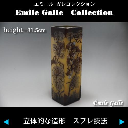 ◆ 希少 ◆ 証明書付き◆高さ30cm エミール ガレ 花器 スフレ カメオ彫り アンティーク 骨董 R0147_画像10