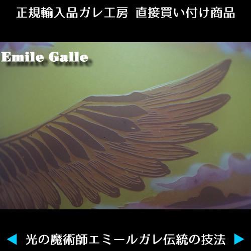◆ 値下げ交渉あり ◆ 希少 ◆ 証明書付き ◆ 高さ29cm エミール ガレ ◆ ヴォレ ダン ル シエル ◆カメオ彫り アンティーク ランプ R0113_画像3