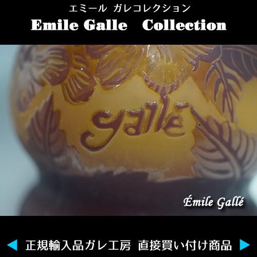 ◆希少◆ 証明書付き◆ 高さ25cm エミール ガレ 花器 カメオ彫りアンティーク 骨董 R0123_画像2
