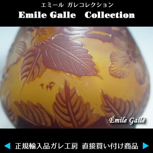 ◆希少◆ 証明書付き◆ 高さ25cm エミール ガレ 花器 カメオ彫りアンティーク 骨董 R0123_画像4