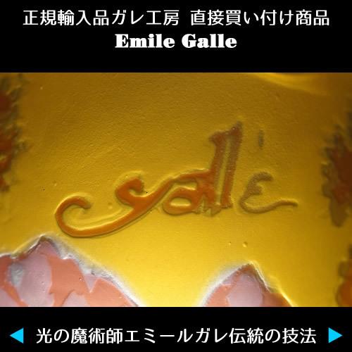 ◆ 希少 ◆ 証明書付き◆ 高さ20cm エミール ガレ 花器 カメオ彫りアンティーク 骨董 R0043_画像7