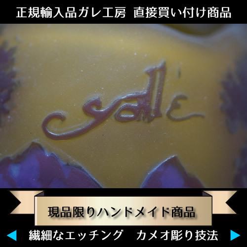 ◆ 希少 ◆ 証明書付き◆ 高さ20cm エミール ガレ 花器 カメオ彫りアンティーク 骨董 R0043_画像2