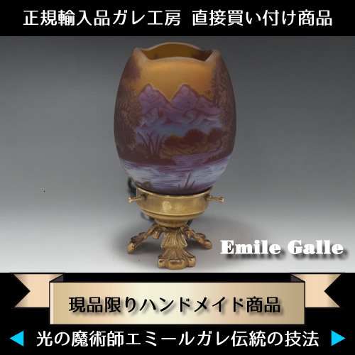 ◆ 希少 ◆ 証明書付き◆ 高さ20cm エミール ガレ 花器 カメオ彫りアンティーク 骨董 R0043_画像5
