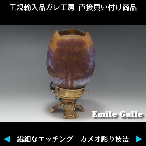 ◆ 希少 ◆ 証明書付き◆ 高さ20cm エミール ガレ 花器 カメオ彫りアンティーク 骨董 R0043_画像3