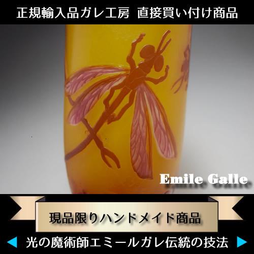 ◆希少◆ 証明書付き◆ 高さ20cm エミール ガレ 花器 カメオ彫りアンティーク 骨董 R0094_画像8