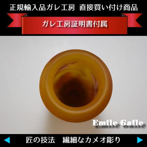 ◆希少◆ 証明書付き◆ 高さ20cm エミール ガレ 花器 カメオ彫りアンティーク 骨董 R0094_画像4