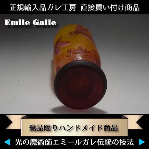 ◆希少◆ 証明書付き◆ 高さ20cm エミール ガレ 花器 カメオ彫りアンティーク 骨董 R0094_画像7
