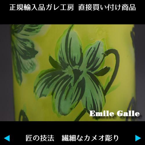 ◆ 希少◆ 証明書付き◆ 高さ21cm エミール ガレ 花器 カメオ彫りアンティーク 骨董 R0097_画像7