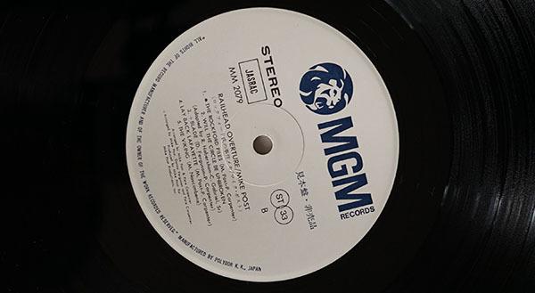 国内プロモ盤LP Railhead Overture マイク・ポスト MIKE POST ロック ポップス レコード 寄付品_画像10