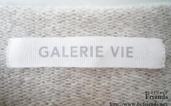 GALERIE VIE ウールセーター/ベージュ 9945_画像3