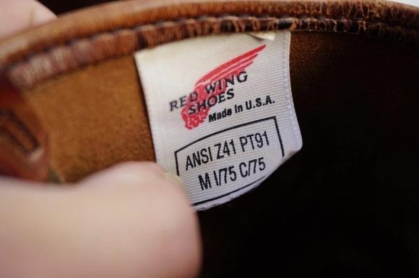 ◆ 90's USA製 RED WING レッドウイング PT91 鉄芯 ペコスブーツ US 8D 26cm 焦げ茶/ビンテージ オールド アメリカ古着 羽根タグ レザー_画像5