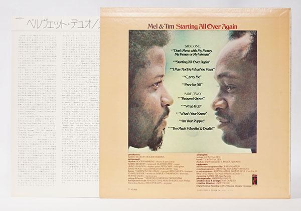 国内プロモ盤LP Mel&Tim Starting All Over Again メル&ティム レコード 寄付品_画像2