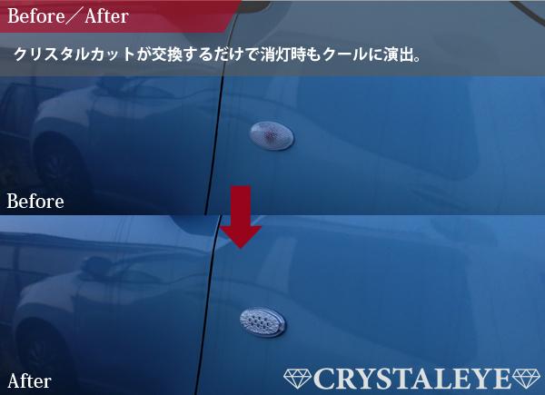 エブリイ(DA64V,W) LEDサイドマーカー 流れるウインカータイプ スズキ車用 バン ワゴン DA64 LEDサイドマーカー スモーク_画像3