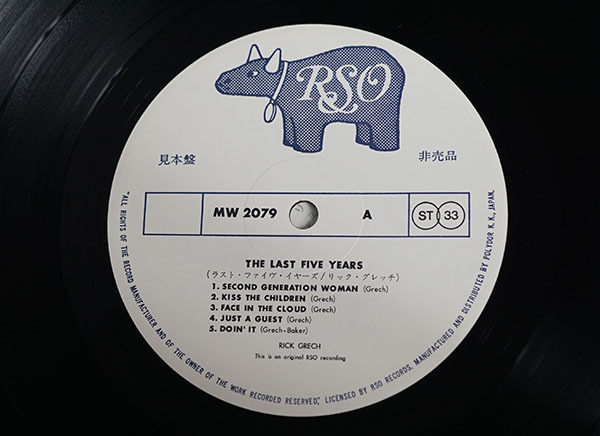 国内プロモ盤LP THE LAST FIVE YEARS RICK GRECH リック・グレッチ 寄付品_画像3