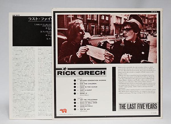 国内プロモ盤LP THE LAST FIVE YEARS RICK GRECH リック・グレッチ 寄付品_画像2
