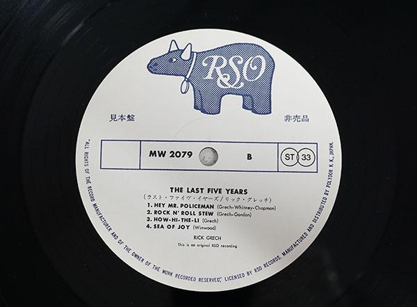 国内プロモ盤LP THE LAST FIVE YEARS RICK GRECH リック・グレッチ 寄付品_画像4