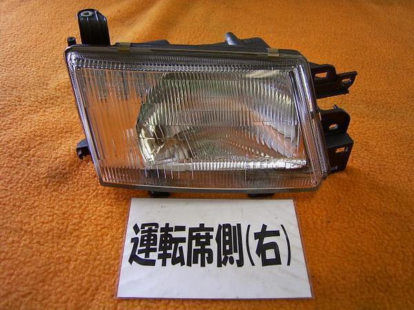 フォレスタ/SF5 ヘッドライト/1550 運転席側(右) ♪S31_画像1