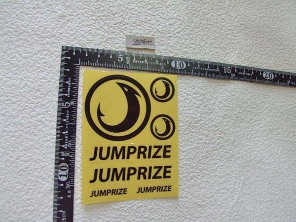 Jumprize/ジャンプライズ!透明地/シート/ステッカー/シール  ※ ヤフーショッピングストア/レア物商会・健美堂でも大量出品中!_画像1