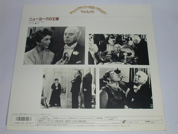 ★(LD)チャップリン・コレクション Vol.9 ニューヨークの王様_画像2