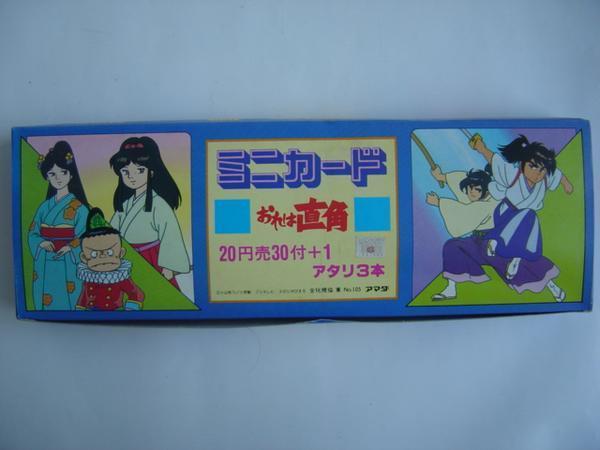 1990年代★アマダ★おれは直角★ミニカード★30パック入り未使用BOX★_画像1