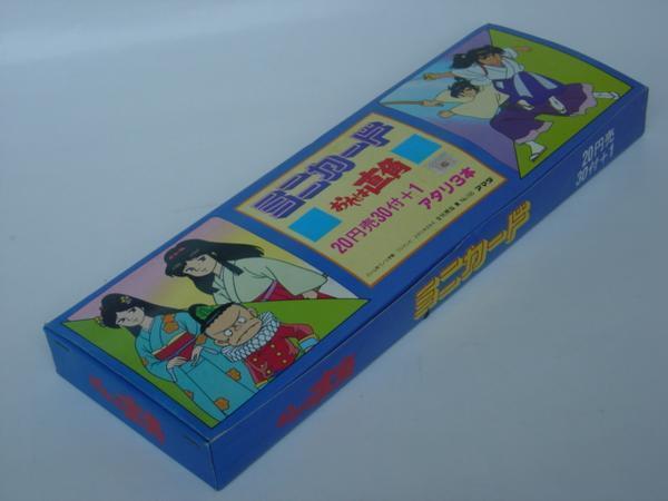 1990年代★アマダ★おれは直角★ミニカード★30パック入り未使用BOX★_画像3