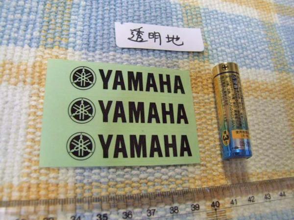 Yamaha/ヤマハ/ボート!透明地/黒文字柄/シート/ステッカー/シール ※ ヤフーショッピングストア/レア物商会・健美堂でも大量出品中!_画像1