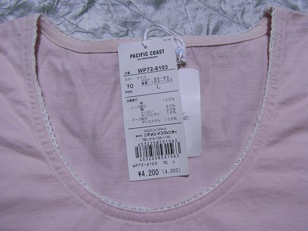 パシフィックコースト PACIFIC COAST レディース半袖Tシャツ ピンク Mサイズ 新品_画像2