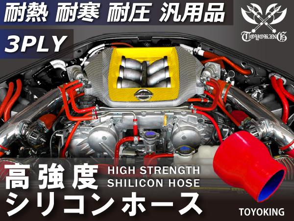 高強度 シリコンホース ストレート ショート 異径 内径 Φ76-89 mm 赤色 ロゴマーク無し インタークーラー ターボ ライン 等 接続 汎用品_画像2