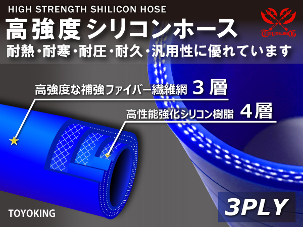 高強度 シリコンホース エルボ 90度 同径 内径 Φ50mm 青色 ロゴマーク無し インタークーラー ターボ ライン 等 接続 汎用_画像3