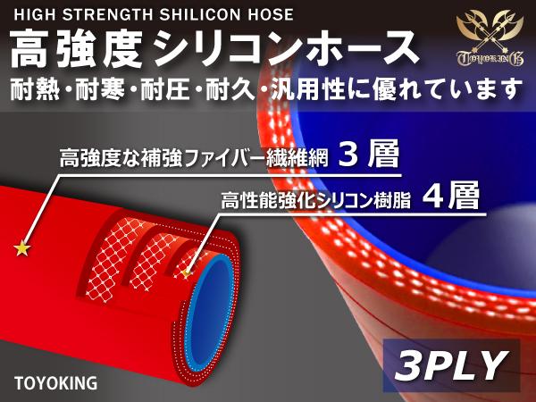 高強度 シリコンホース エルボ 90度 異径 内径 Φ38-51mm 赤色 ロゴマーク無し インタークーラー ターボ ライン 等 接続 汎用_画像3