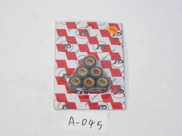 【展示品1点限】【バイクパーツセンター】【ディオ ズーマー TODAY ジョルノ リード DUNK】【ウェイト/ローラー 6個入り 10g】DIO/80-25 _商品パッケージ画像です。
