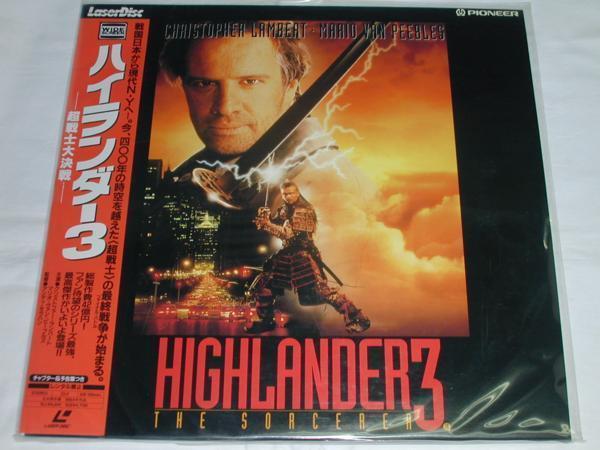 ★(LD)ハイランダー3 ―超戦士大決戦― 監督:アンディ・モラハン_画像1