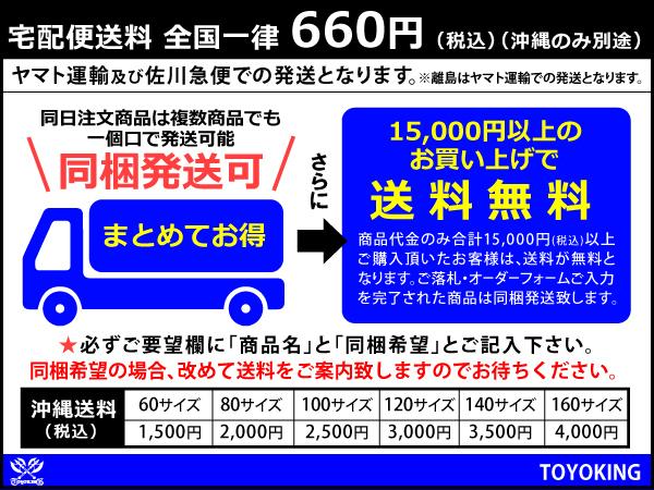 高強度 エキストリーム インテーク ホース ステンレスリング付 内径 76Φ 赤色 ロゴマーク無し インタークーラー ターボ ライン等 汎用品_画像5